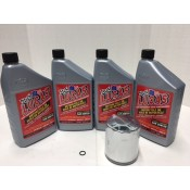 ENGINE OIL CHANGE KIT SYNTHETIC  20W50 25-2001 ALL BAGGER MODEL 99- LATER
